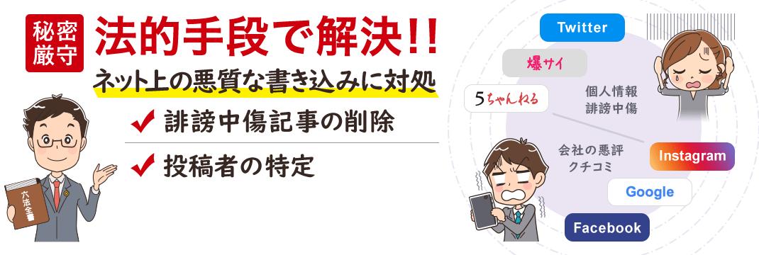 書き込み 爆 サイ 高山市雑談掲示板 ローカルクチコミ爆サイ.com東海版